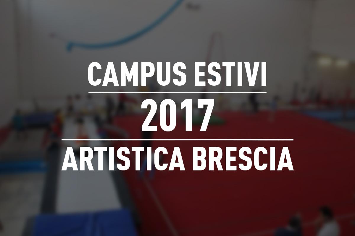 campus2017